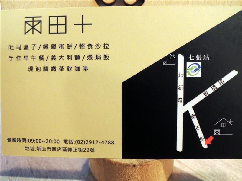雨田+ 063.jpg