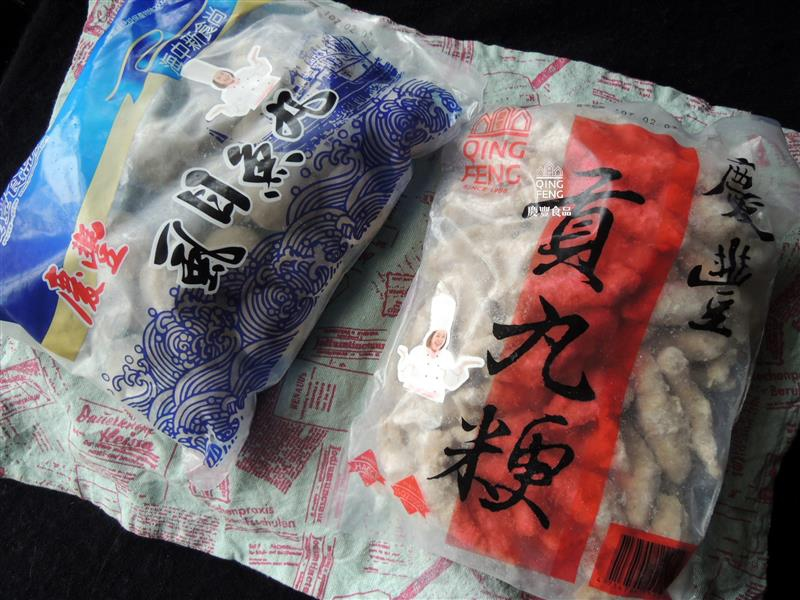 虱目魚丸湯 001.jpg