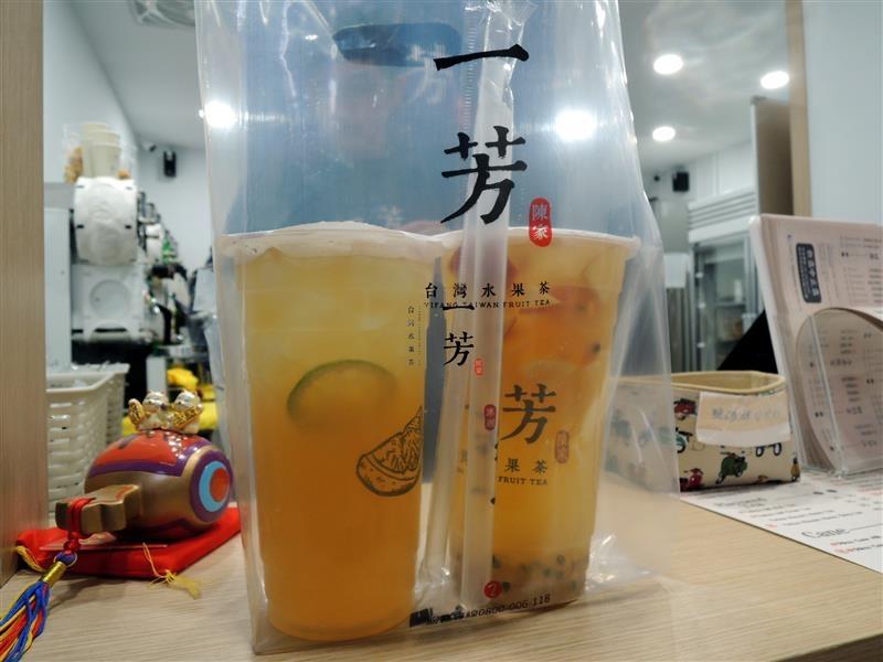 一芳水果茶 003.jpg