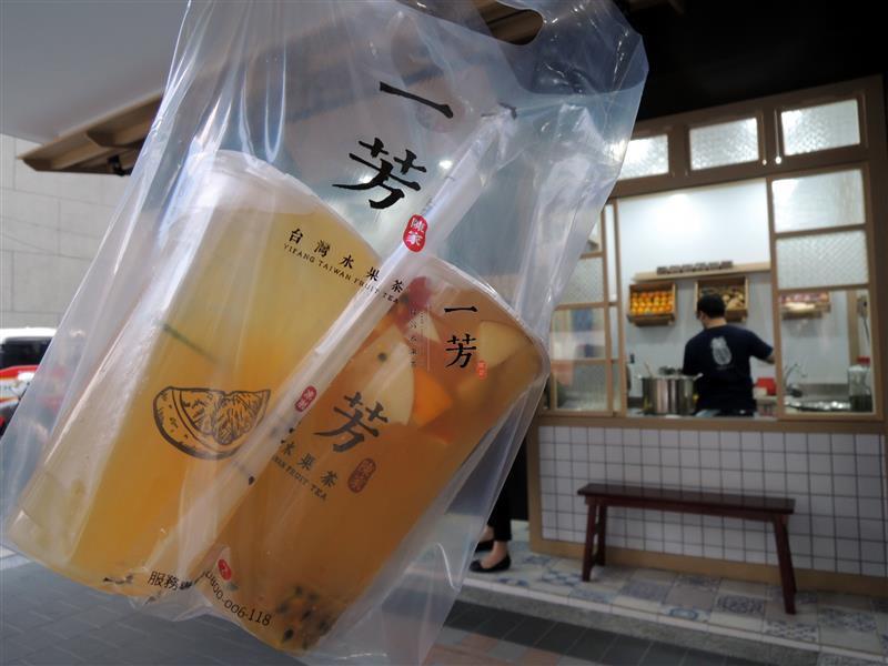 一芳水果茶 005.jpg