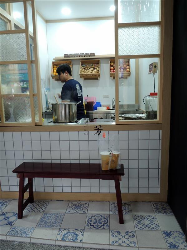 一芳水果茶 006.jpg