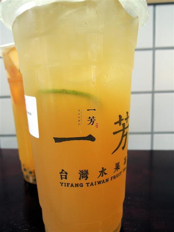 一芳水果茶 014.jpg