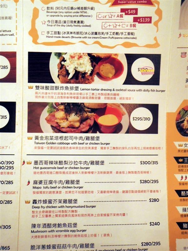Bravo Burger發福廚房 012.jpg