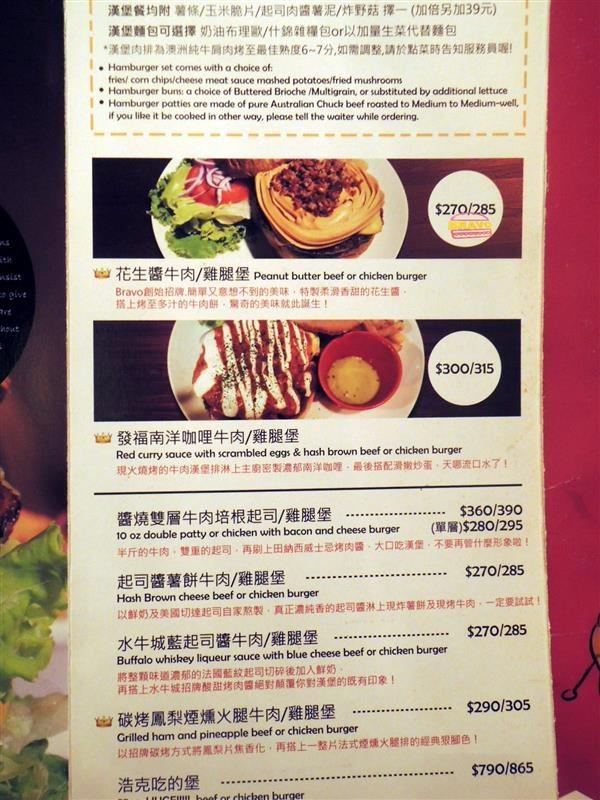 Bravo Burger發福廚房 011.jpg