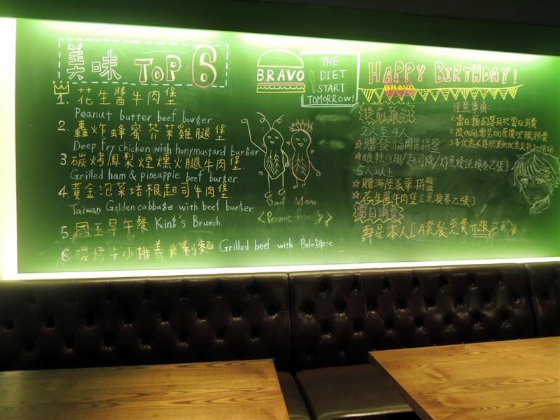 Bravo Burger發福廚房 008.jpg