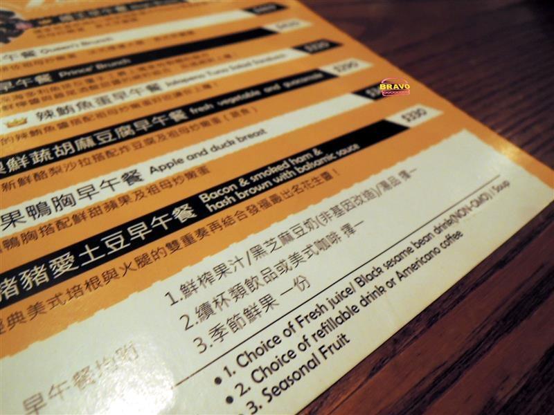 Bravo Burger發福廚房 014.jpg