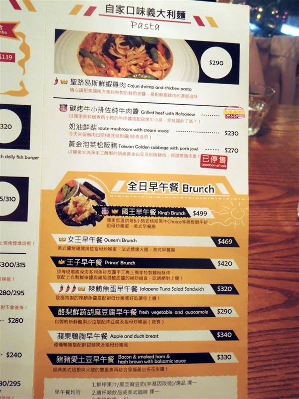 Bravo Burger發福廚房 013.jpg