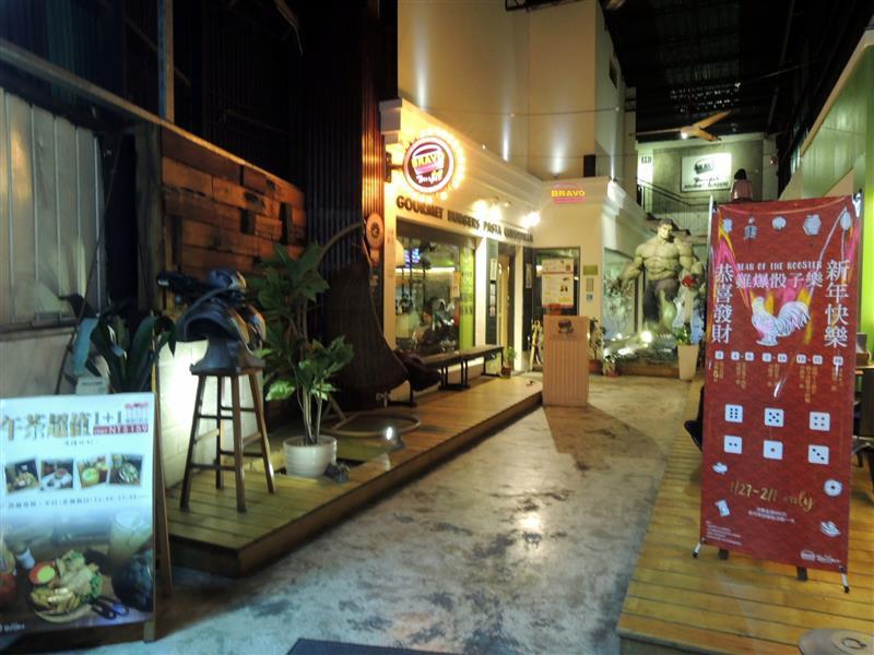 Bravo Burger發福廚房 033.jpg
