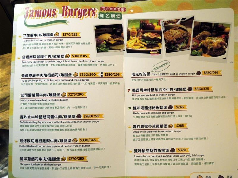 Bravo Burger發福廚房 042.jpg