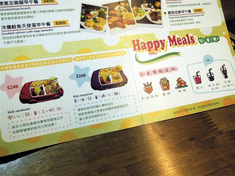 Bravo Burger發福廚房 045.jpg