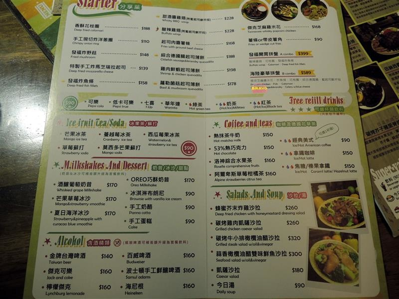 Bravo Burger發福廚房 046.jpg