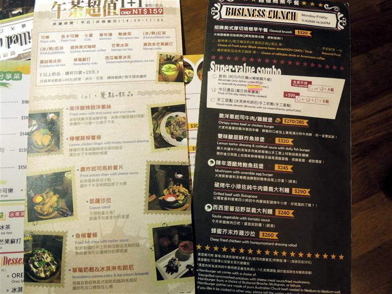Bravo Burger發福廚房 048.jpg
