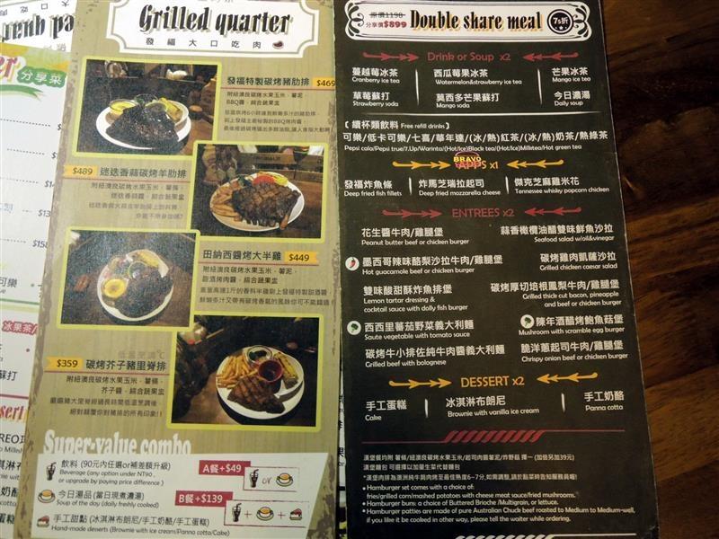 Bravo Burger發福廚房 047.jpg