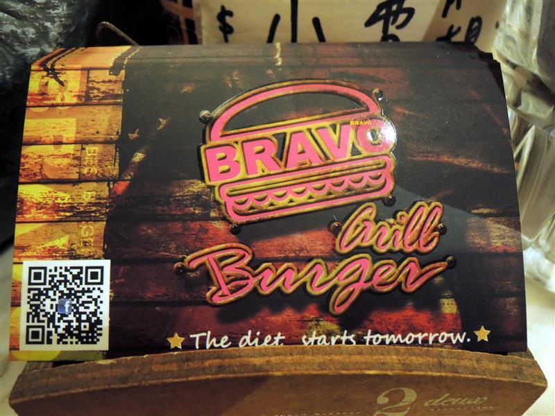 Bravo Burger發福廚房 062.jpg