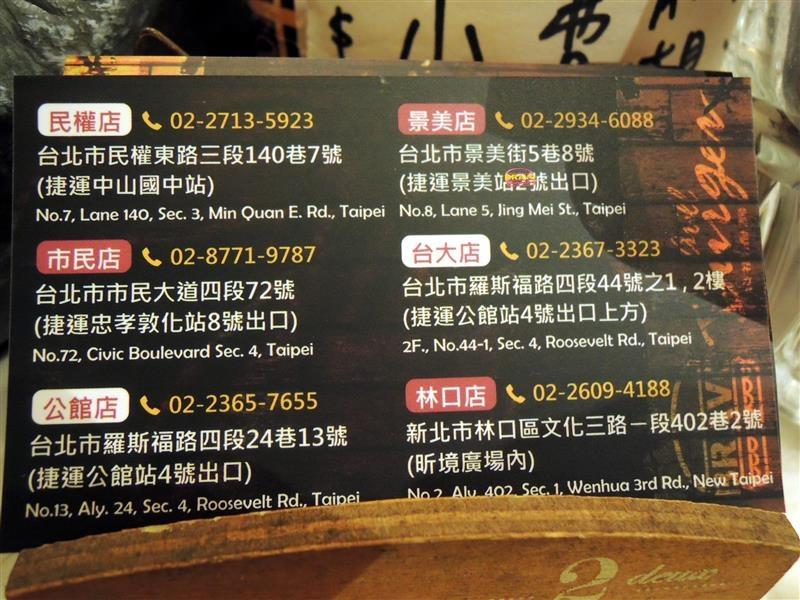 Bravo Burger發福廚房 063.jpg