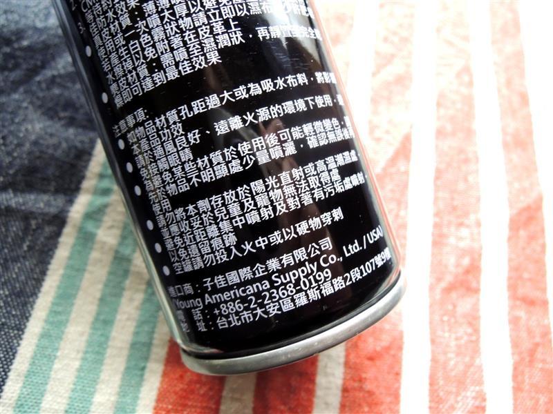 Y.A.S奈米防潑水抗污噴霧 008.jpg