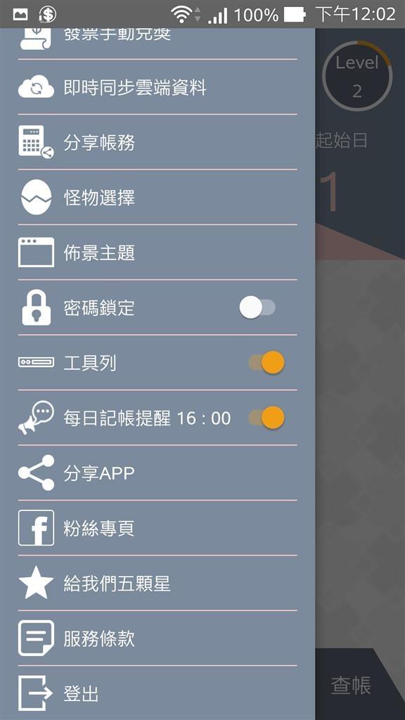 Screenshot_2017-02-21-12-02-18.jpg