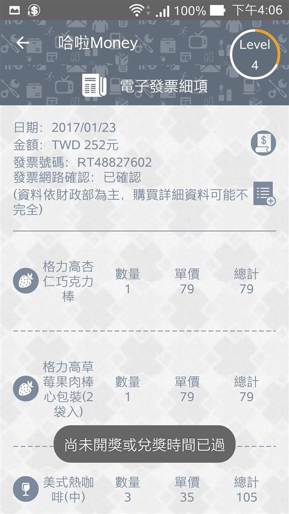 Screenshot_2017-02-21-16-06-51.jpg