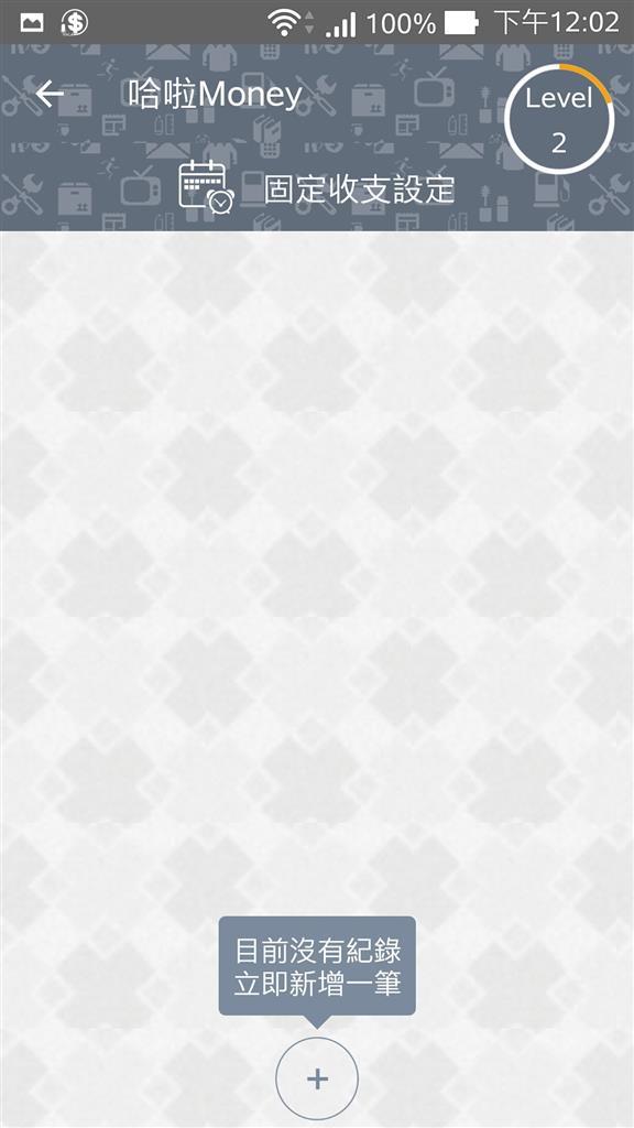 Screenshot_2017-02-21-12-02-40.jpg