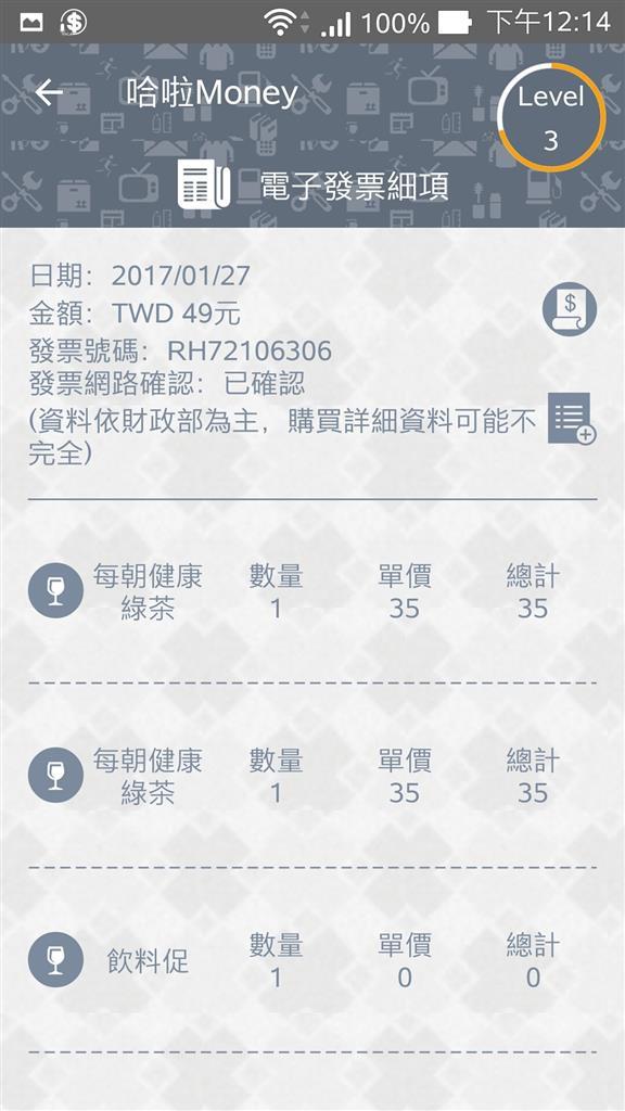 Screenshot_2017-02-21-12-14-52.jpg