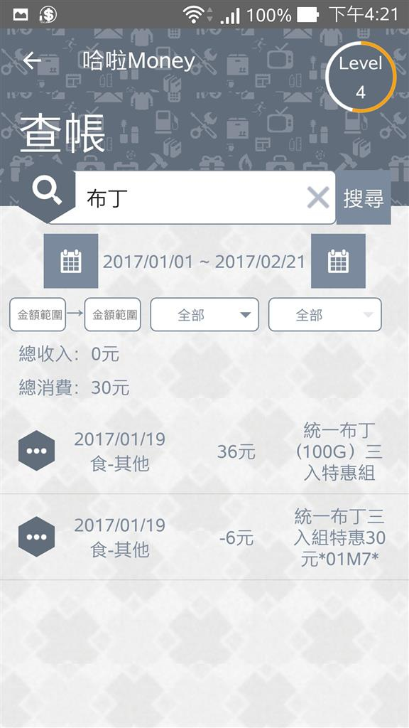 Screenshot_2017-02-21-16-21-07.jpg