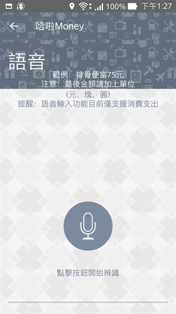 Screenshot_2017-02-21-13-27-16.jpg