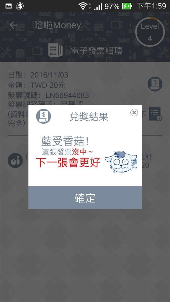 Screenshot_2017-02-21-13-59-51.jpg