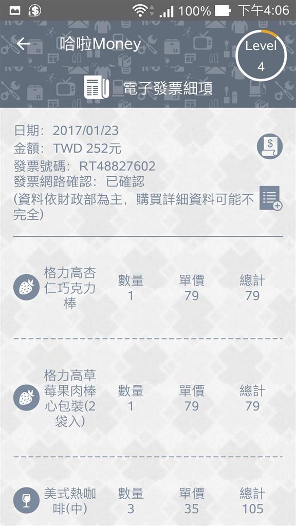 Screenshot_2017-02-21-16-06-44.jpg