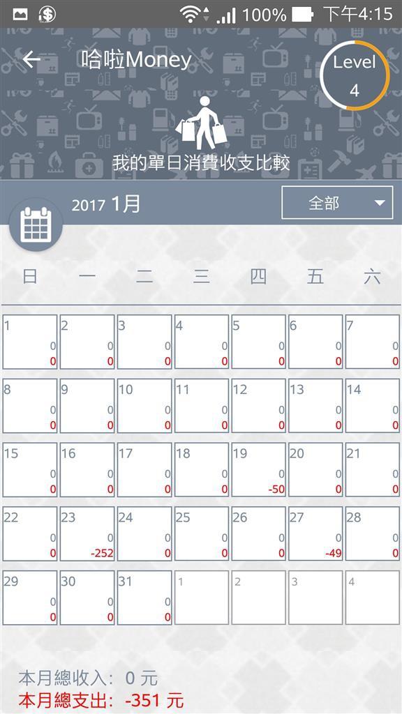 Screenshot_2017-02-21-16-15-47.jpg