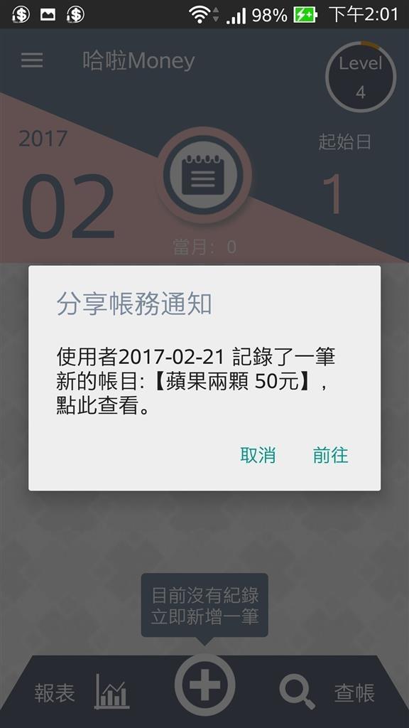 Screenshot_2017-02-21-14-01-39.jpg
