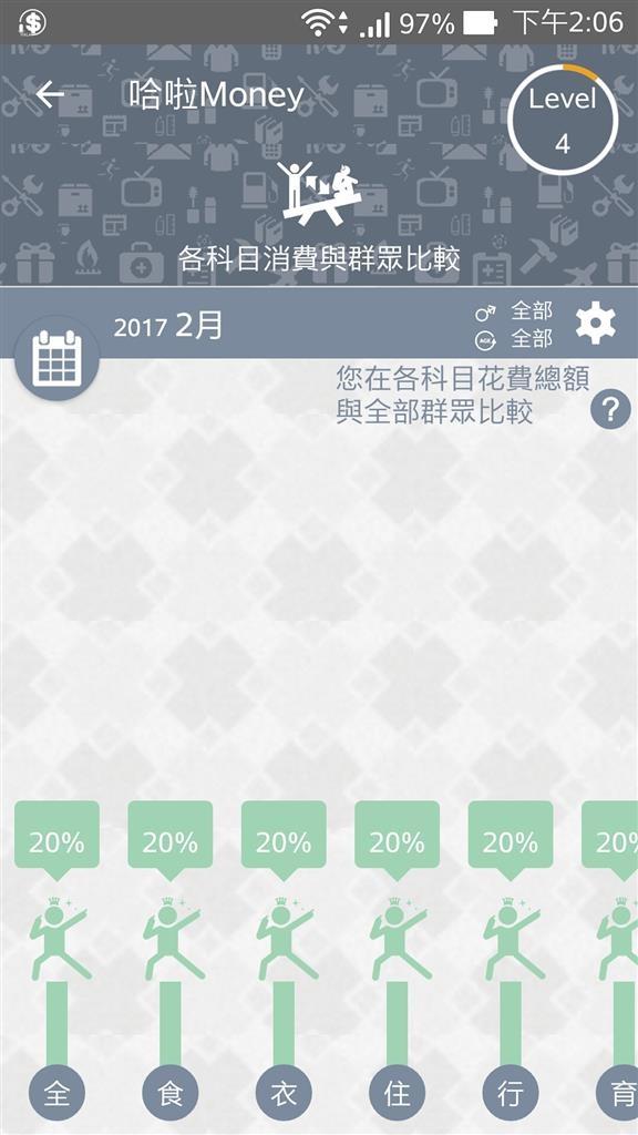 Screenshot_2017-02-21-14-06-35.jpg