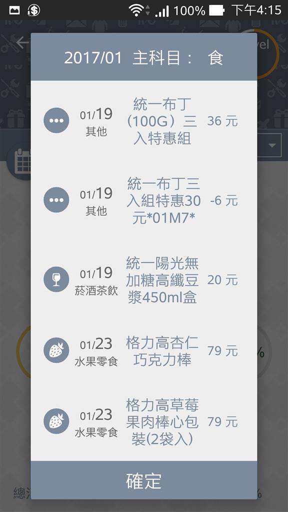 Screenshot_2017-02-21-16-15-11.jpg