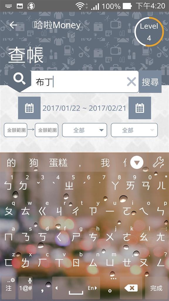 Screenshot_2017-02-21-16-20-46.jpg