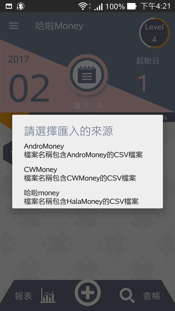 Screenshot_2017-02-21-16-21-46.jpg