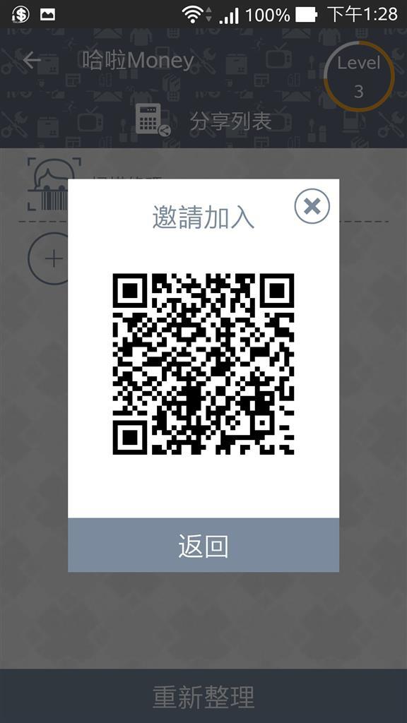 Screenshot_2017-02-21-13-28-06.jpg