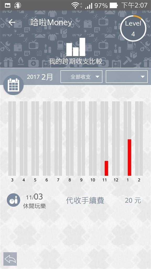 Screenshot_2017-02-21-14-07-08.jpg