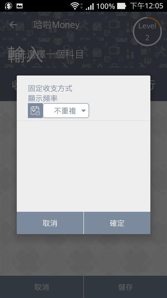 Screenshot_2017-02-21-12-06-00.jpg