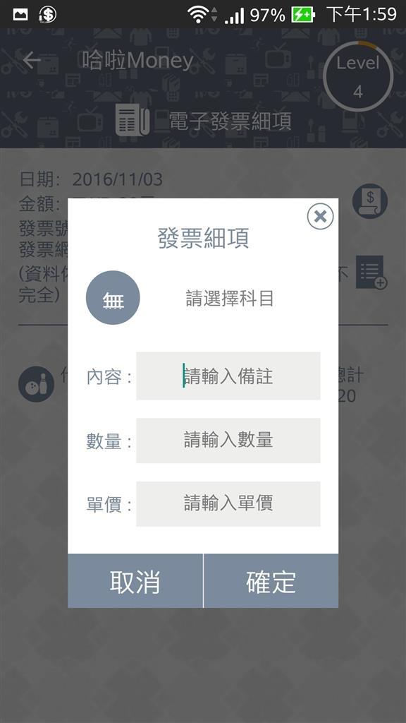 Screenshot_2017-02-21-13-59-48.jpg