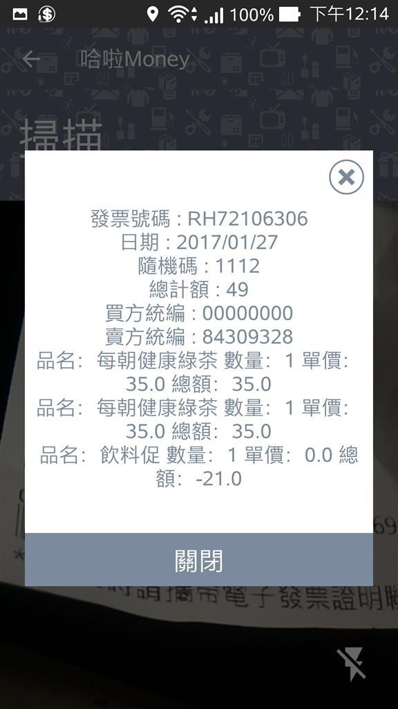 Screenshot_2017-02-21-12-14-27.jpg