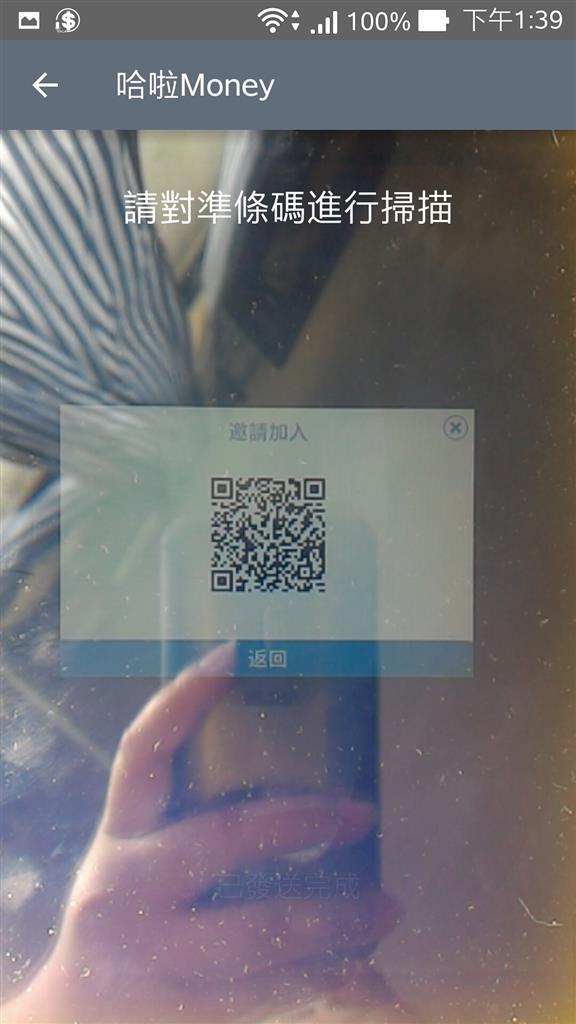 Screenshot_2017-02-21-13-39-45.jpg