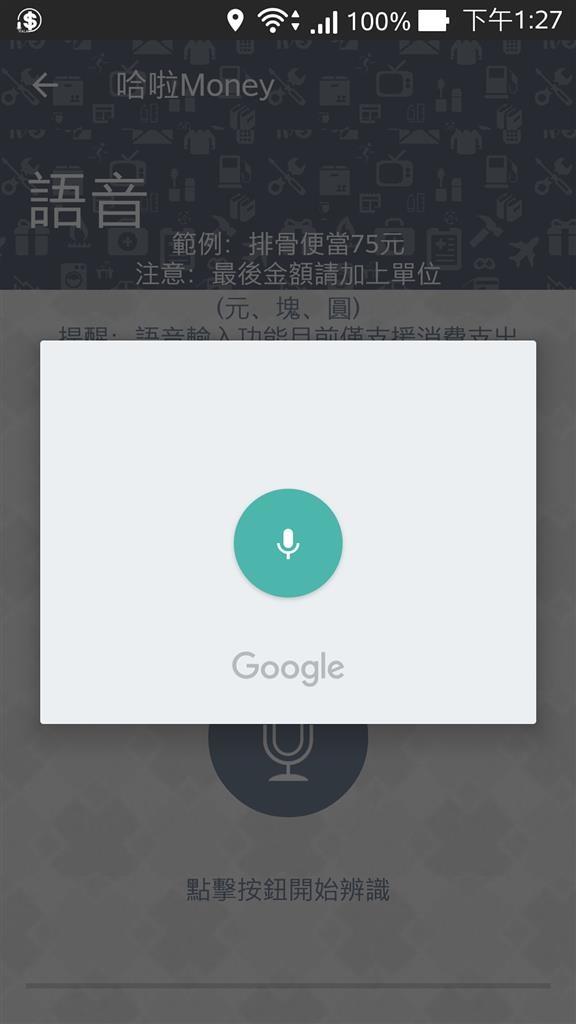 Screenshot_2017-02-21-13-27-12.jpg