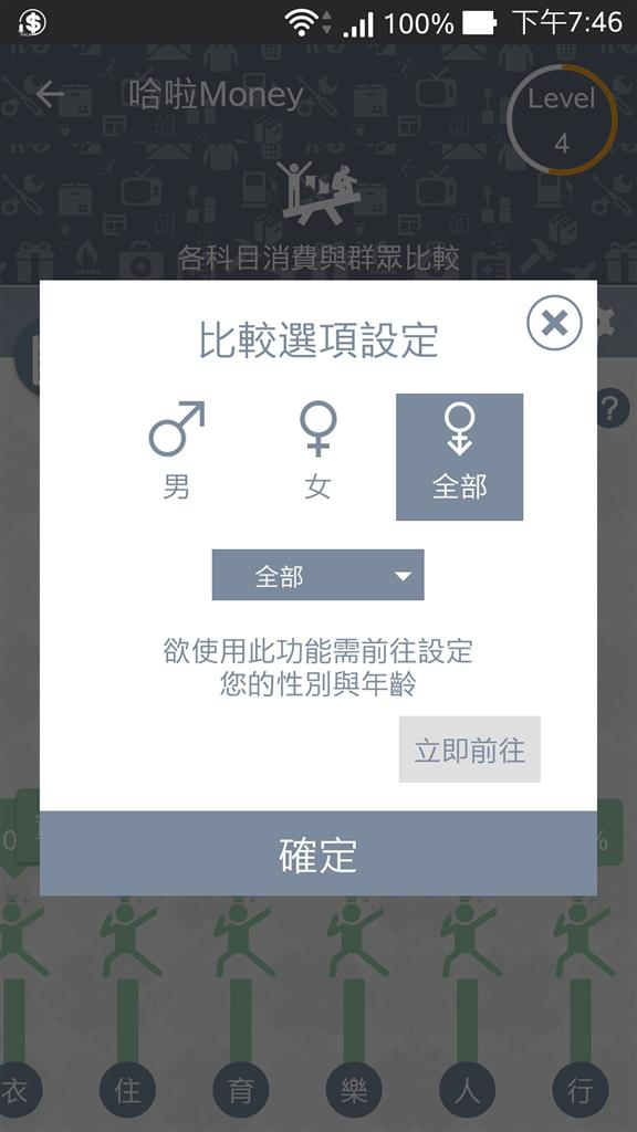 Screenshot_2017-02-26-19-46-38.jpg