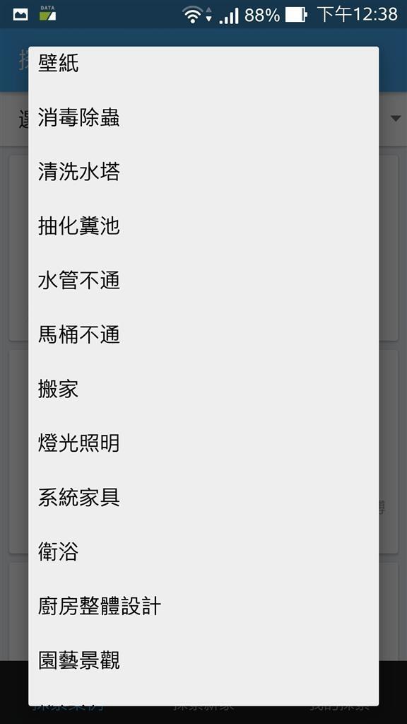 Screenshot_2017-03-01-12-38-02.jpg