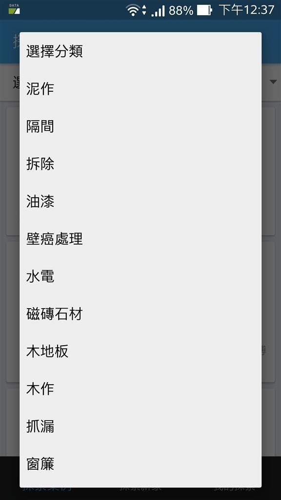 Screenshot_2017-03-01-12-37-57.jpg