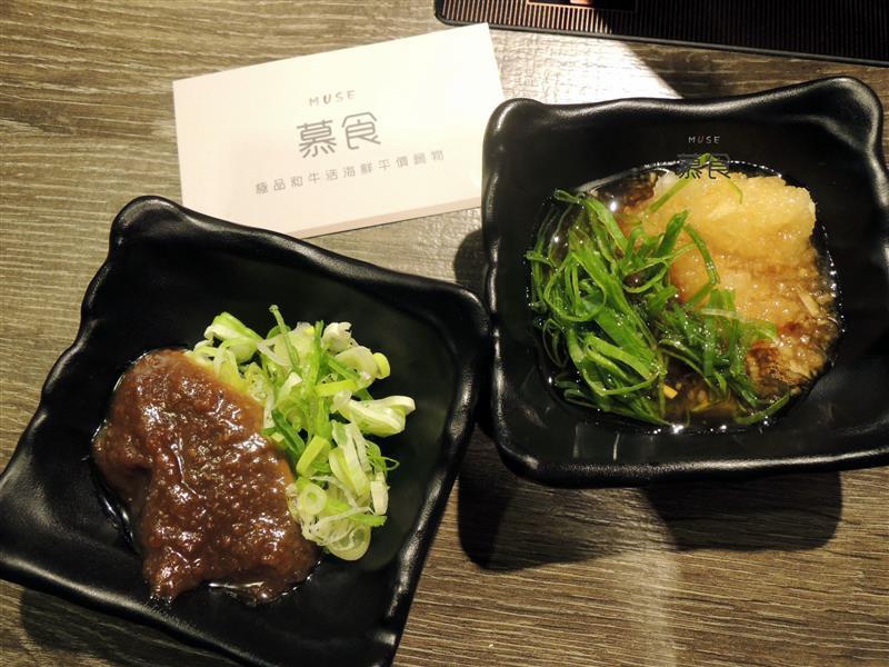 慕食極品和牛活海鮮平價鍋物012.jpg