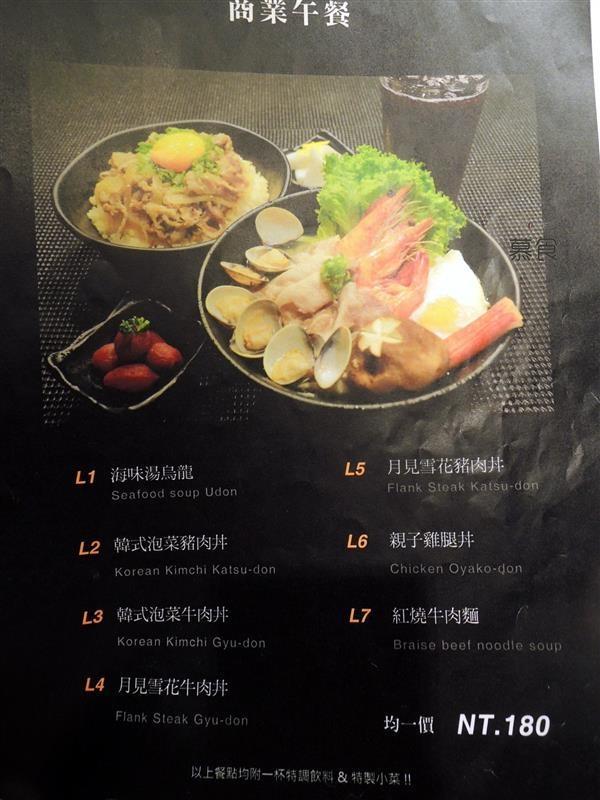 慕食極品和牛活海鮮平價鍋物024.jpg