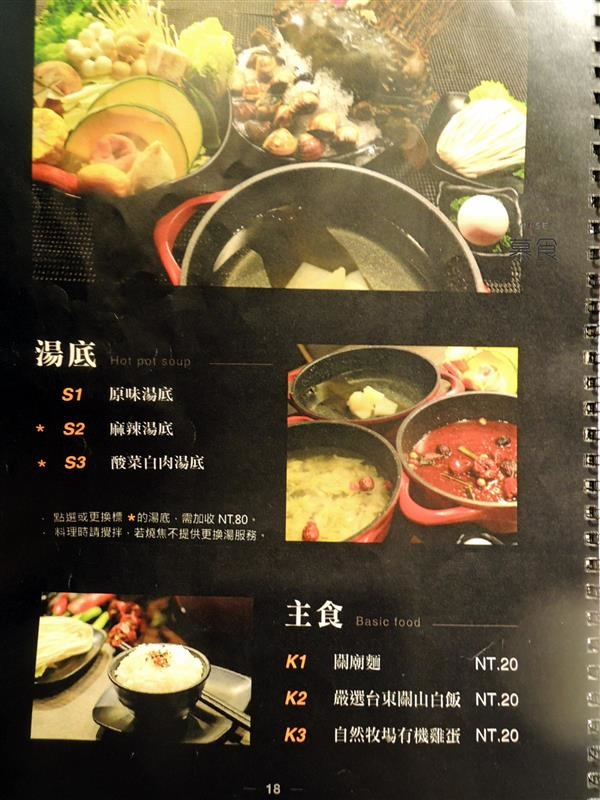 慕食極品和牛活海鮮平價鍋物039.jpg