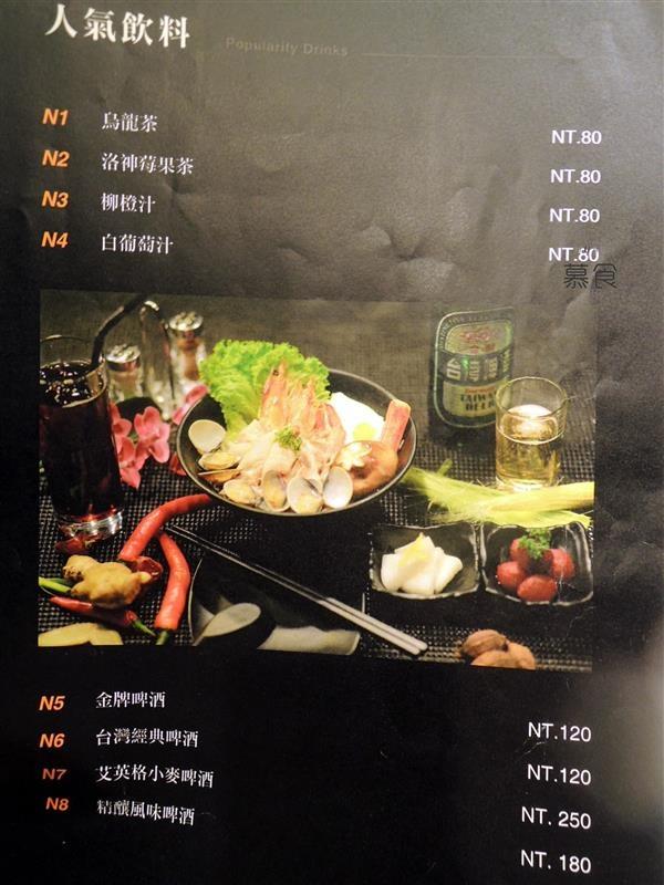 慕食極品和牛活海鮮平價鍋物042.jpg