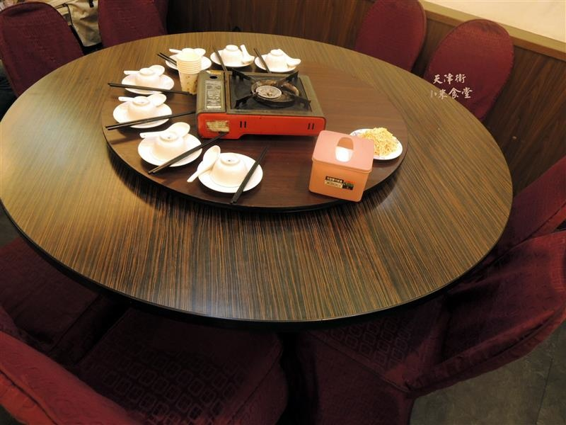 天津衛小米食堂 004.jpg