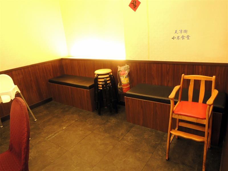 天津衛小米食堂 005.jpg